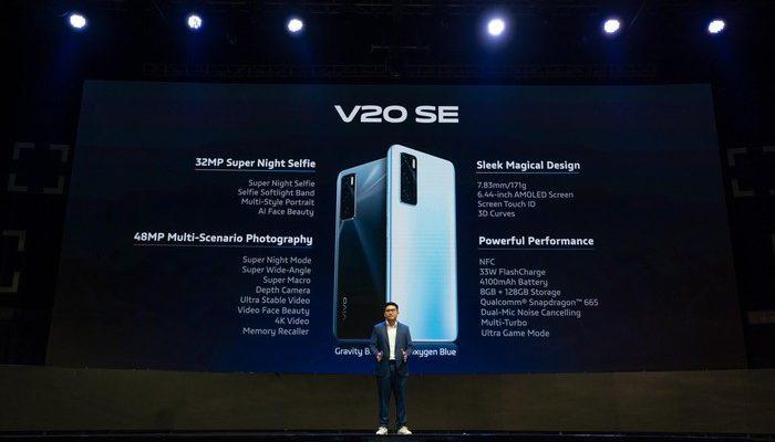 Selain NFC, Ini Sederet Fitur yang Diunggulkan Vivo S20 SE